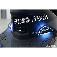 【LFM】現貨 FNX 導光 前後 LED 腳踏板 SYM 火鳳凰 導光式 LED 踏板 光導 FNX125 ABS