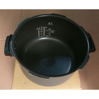 【專速】SR-PG501 內鍋 國際牌 原廠 電子鍋內鍋