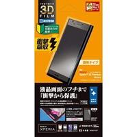 [最後現貨]]Sony Xperia XZP 3D全滿版高透光保護貼日本Rasta Banana原廠香蕉牌