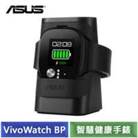 ASUS VivoWatch BP 智慧健康錶 -【送棉質壓縮方巾】
