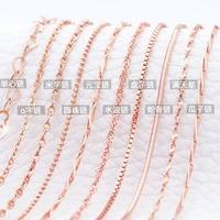 s925純銀項鏈鍍18K玫瑰金鎖骨鏈925銀三色金女項鏈彩金蛇骨鏈