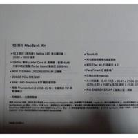官網最新Touch ID 256G 2018 MacBook Air 13吋 銀色