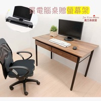電腦桌 辦公桌 書桌 拼木工業風 雙抽屜120CM書桌 MIT台灣製|喬艾森