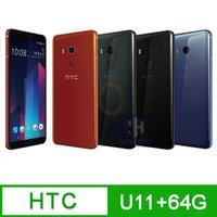 [送玻璃貼+原廠旅行六件組] HTC U11+ 4G/64G