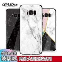 R9/R9s/R11/R11s/R15/R17/plus/pro 時尚大理石紋水晶殼玻璃殼 OPPO手機殼