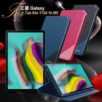 Xmart for 三星 Samsung Galaxy Tab S5e T720 10.5吋 完美拼色磁扣皮套