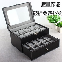 Special creative box leather watch boxes Bracelet Watch storage box window display storage boxes wat