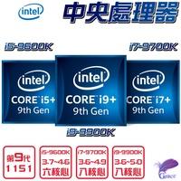 Intel i5-9400F i5-9600K i7-9700K i9-9900K i7-9700KF CPU 1151