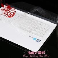 14 Inches LG Gram 2018 14Z980 Laptop Keyboard Cover Key Waterproof Dustproof Protector Pad