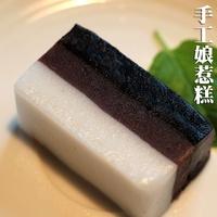 【陸霸王】手工娘惹糕 10入/盒。純素。麻糬+紅豆泥+黑糖 甜而不膩 老少咸宜的甜點