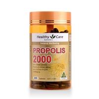 ✨現貨✨澳洲 HealthyCare 黑蜂膠 軟膠囊 2000