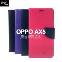 經典 皮套 OPPO AX5 / 6.2吋 手機殼 翻蓋保護套 簡單 方便 素色 插卡 磁扣 手機套 保護殼 C10J1