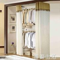 頂天立地衣架落地臥室開放式簡易衣帽間置物架子組裝衣櫃衣帽架掛