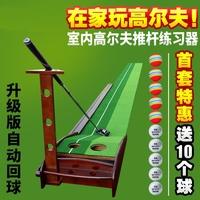 室內高爾夫模擬器室內高爾夫設備模擬高爾夫高爾夫模擬器保質保量
