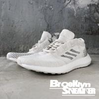 Adidas Pureboost Go 灰白 編織 線條 慢跑 男女 情侶鞋 (布魯克林)  B37802 B75821