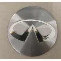 平面 中心蓋 鋁圈蓋 輪圈蓋貼紙 外徑50mm(NISSAN INFINITI)