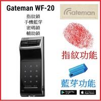 新上架促銷~~Gateman WF20 ~數位密碼~指紋~藍芽~輔助鎖 WF20 WK20,WV40~電子鎖