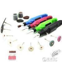 迷你電磨筆微型電鑽雕刻機電動手鑽打磨拋光蜜蠟文玩角磨機電磨機WD   電購3C