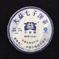 『慶隆昌 。普洱』2009年勐海茶廠7542-901