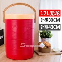 不锈钢奶茶桶保温桶 商用13L17奶茶店豆浆桶热水保温桶茶水桶保冷 20L红色单龙头(保温15时间) 17L红色无龙头