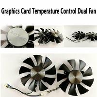 ZOTAC 四線溫控風扇圖形卡 雙風扇帶金屬標籤 GTX960 GTX1060 GTX1070顯卡風扇