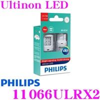 PHILIPS飛利浦11066ULRX2 Ultinon LED尾燈停止電燈LED閥門T20雙(W21/5W)紅12V 2.7W Creer Online Shop