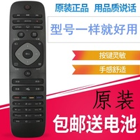 Origional Product Philips TV Remote Control 55PFF3750/T3 55PUF6250/T3