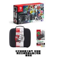 【套裝組合】Switch 任天堂明星大亂鬥 特別版 限定主機同捆台灣公司貨 Super Smash【魔力電玩】