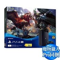 【SONY 索尼】PS4 Pro主機1TB 魔物獵人:世界 同捆組