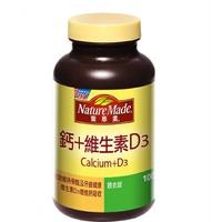 【小資屋】萊萃美鈣+維生素D3膜衣錠(100錠)效期:2019.11.28