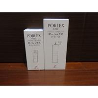 PORLEX手搖磨豆機(日本製)