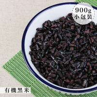 一人開飯,900G銀川有機黑糙米(黑米)!--來自花蓮的米