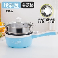 Milk Pot Non-stick Pot Baby Food Supplement Pot Multi-functional Infant Cooking Stew niu nai guo Instant Noodles Pot Small Stew-pan Plug-in