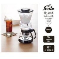 【UdiLife】 慢.拾光 冰滴咖啡壼組 600ml