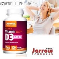 Jarrow賈羅公式 非活性維生素D3軟膠囊(100粒/瓶) 時尚美人