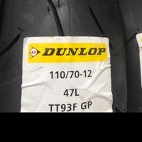 新莊 鴻銘車業Dunlop TT93 110/70/12