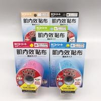 (買五個免運中~)日本NITTO日東 肌內效貼布 / 肌貼 / 運動膠帶 / 肌效能貼布 / 彈力運動貼布