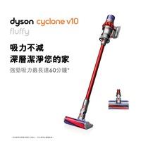 【機皇下殺】Dyson Cyclone V10 Fluffy 無線吸塵器(SV12紅色)