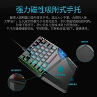 單手鍵盤 單手游戲機械鍵盤RGB背光手機平板競技吃雞神器刺激戰場 免運 維多
