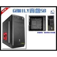 NEW GAMILY 商睿S8機殼 電腦機殼 ITX M-ATX ATX大機殼