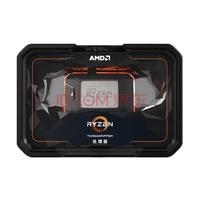 AMD锐龙Ryzen7 R7 3700X/3800X/R9 3900X CPU电脑三代处理器 TR 2990WX(32核64线程)