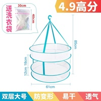 Portable foldable clothes airing net
