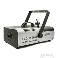 煙霧機 全LED變色舞臺煙霧機400瓦舞臺燈光噴煙機煙霧發生器  實驗專用【果果新品】