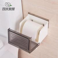 衛生間紙巾盒免打孔吸盤卷紙筒廁所衛生紙置物架壁掛式防水卷紙架