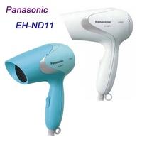 【Panasonic 國際牌】輕巧型速乾吹風機(EH-ND11)