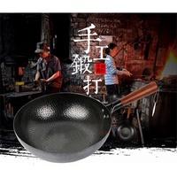 巧匠 手工錘打鍋 炒鍋 32cm