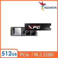 ADATA威剛 XPG SX6000 512G M.2 2280 PCIe SSD固態硬碟 (送散熱片)