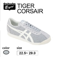 (Japan Release) TIGER CORSAIR/Onitsuka tiger/Sneakers/Shoes/ Mid Gray x Cream /