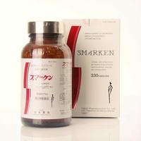 日本選物 保健食品光伸免稅SMARKEN紅花--新店開幕優惠中