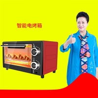 bread maker smart electric oven large capacity household oven timer